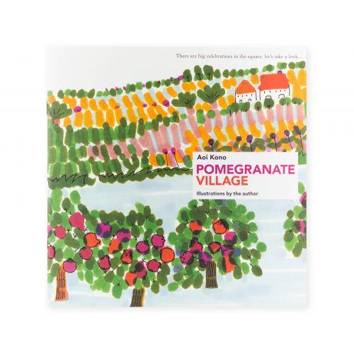 Pomegranate village