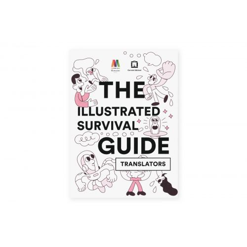 The Illustrated Survival Guide | Translators