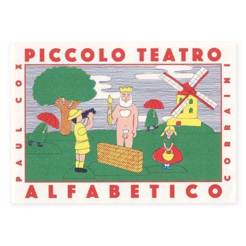 Piccolo teatro alfabetico